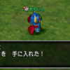【ドラクエ10】達人の玉手箱 中身は?