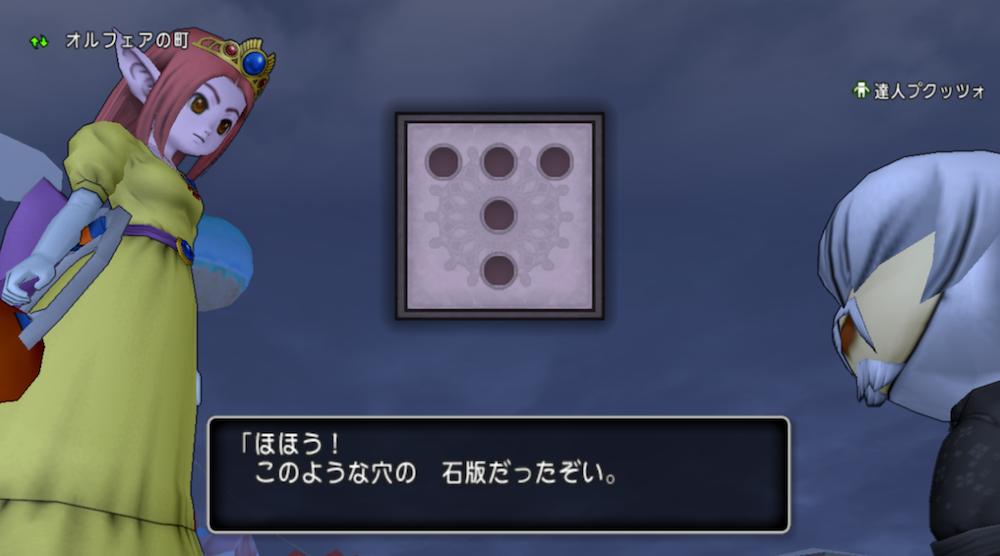 tatsujin-hako4