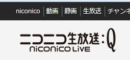 ニコ生「ファミ通LIVE」で大型アップデート1.3特番を生配信!