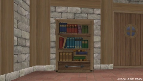 家具「本棚」の一覧 画像あり(住宅村ハウジングシステム)