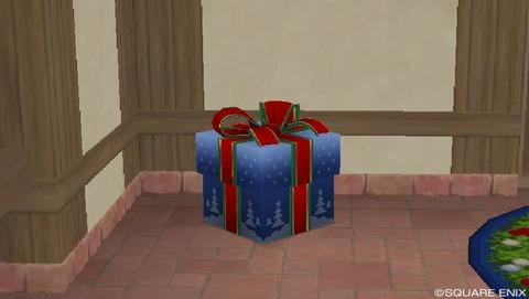 しぐさ書「ウィンク」と「おこる」のプレゼントのじゅもん