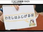 11/30配信DQ10TVのプレゼントのじゅもん まとめ