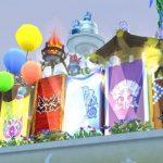 紋章旗(ガート、ヴェリ、カミ、メギ、ドワ) 2.4追加庭具