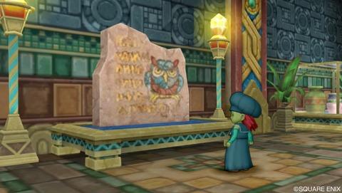 賢者クエスト 第3話「いにしえの聖賢を訪ねて」