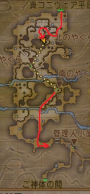 モンセロ温泉峡の進み方メモ(管理人小屋)