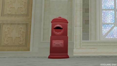 郵便ポスト7種(バージョン2.3後期新庭具)