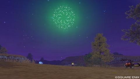 打ち上げ花火赤・青・緑