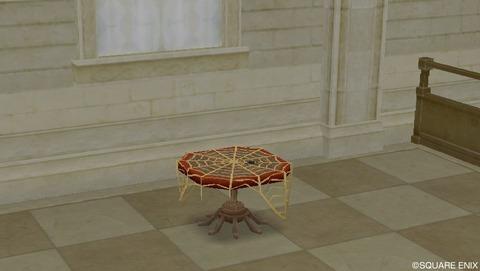 kabo-table