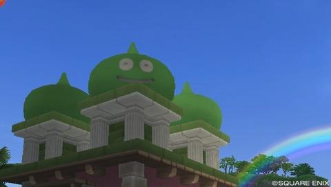 sura-green