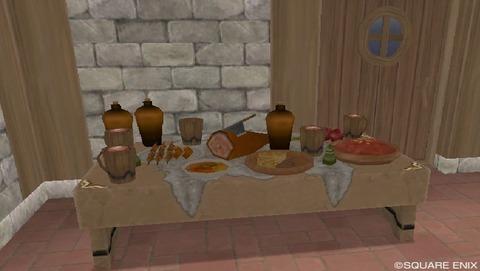 food-oga