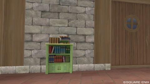 book-puk