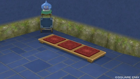 bench-eru