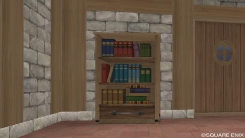 book-oga