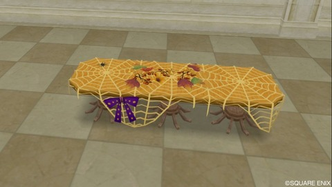 kabo-table-l