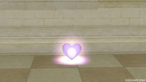 lt-heart2