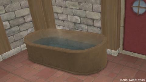 bath-oga