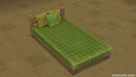bed-sira