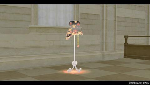 k-lamp