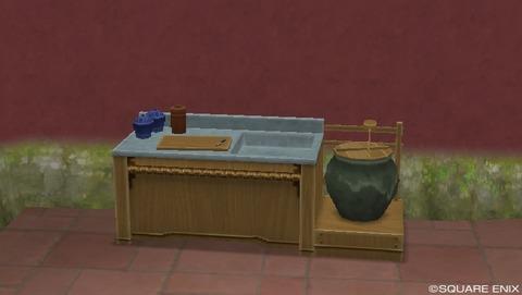 kitchen-eru
