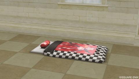 ume-futon