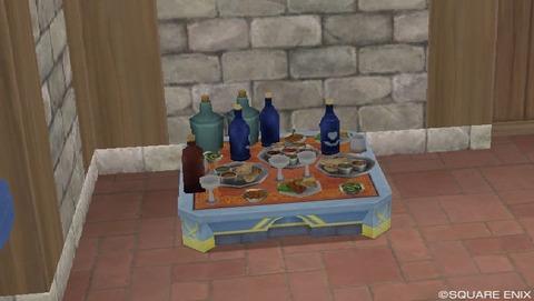 food-dowa