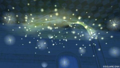 星雲のモビール白