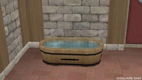 bath-sira