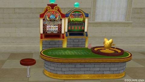 casino-kagu