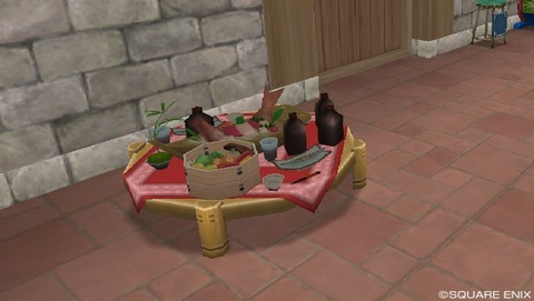 food-eru