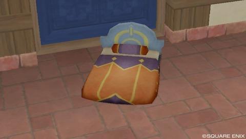 bed-dowa